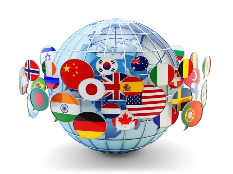 Zanimljivosti o stranim jezicima